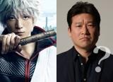 『銀魂 パート2』佐藤二朗出演決定 (17年12月17日)