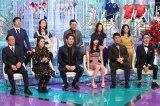 12月30日放送、フジテレビ系『村上信五のスポーツ奇跡の瞬間アワード2017』ゲストの顔ぶれ(C)フジテレビ
