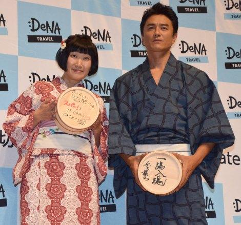 温泉イベント『DeNAトラベル湯』に参加した(左から)川村エミコ、原田龍二 (C)ORICON NewS inc.