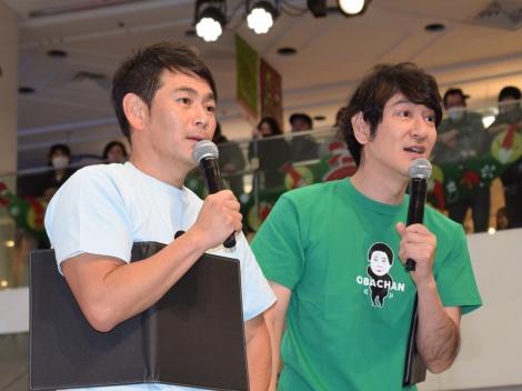 アキラ100%とともにイベントに登壇したココリコ(遠藤章造、田中直樹) (C)ORICON NewS inc.