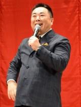 映画『嘘八百』完成披露試写会に出席した塚地武雅 (C)ORICON NewS inc.