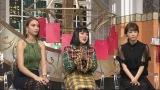 19日に放送される日本テレビ系『坂上忍と○○の彼女』に出演する滝沢カレン、ブルソンちえみ、桐谷美玲(C)日本テレビ