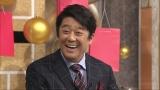 19日に放送される日本テレビ系『坂上忍と○○の彼女』に出演する坂上忍(C)日本テレビ