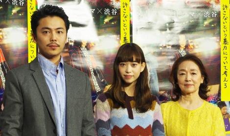 NHKドラマ『許さないという暴力について考えろ』試写会(左から)森岡龍、森川葵、宮本信子(C)ORICON NewS inc.