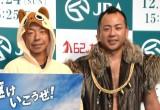 日本中央競馬会『MONSTER HUNTER:ARIMA@AKIHABARA』OPイベントに出席したバイきんぐの(左から)小峠英二、西村瑞樹 (C)ORICON NewS inc.