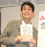 漫画家デビュー作が1ヶ月で11万部を突破したカラテカ・矢部太郎 (C)ORICON NewS inc.