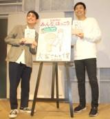 (左から)カラテカ・矢部太郎、品川庄司・品川祐 (C)ORICON NewS inc.