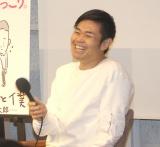 漫画『大家さんと僕』のトークイベントに出席した品川庄司・品川祐 (C)ORICON NewS inc.