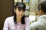 2018年1月2日放送、テレビ東京系『三匹のおっさんスペシャル』早苗(三根梓)も春には新社会人に(C)テレビ東京