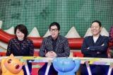 大橋未歩、テレ東退社前最後の収録で『やりすぎ』に復帰(C)テレビ東京