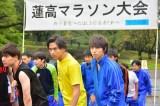 dTV×FOD共同製作ドラマ『花にけだもの』第8話より(C)エイベックス通信放送/フジテレビジョン