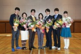 関西テレビ・フジテレビ系連続ドラマ『明日の約束』をクランクアップ(C)関西テレビ