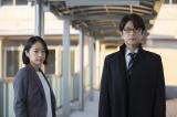 関西テレビ・フジテレビ系連続ドラマ『明日の約束』最終話より(C)関西テレビ