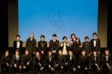 キューブ若手俳優サポーターズクラブ「C.I.A.」発足イベントより。撮影/桜井隆幸