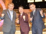 TBS系のスポーツ大型特番『KYOKUGEN』収録後の囲み取材に出席した(左から)ビートたけし、爆笑問題 (C)ORICON NewS inc.