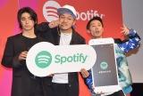 Spotify新TVCM発表会に出席した(左から)村上虹郎、カミナリの竹内まなぶ、石田たくみ (C)ORICON NewS inc.