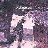 back number 17thシングル「瞬き」通常盤