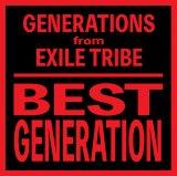 GENERATIONSベスト盤『BEST GENERATION』