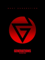 GENERATIONSベスト盤『BEST GENERATION』豪華盤
