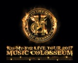 『LIVE TOUR 2017 MUSIC COLOSSEUM』のLIVE DVD&Blu-rayが来年1・31発売決定