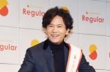 初の単独イベントに出席した笑顔の稲垣吾郎 (C)ORICON NewS inc.