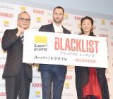 (左から)山田五郎、ライアン・エッゴールド、澤穂希さん (C)ORICON NewS inc.