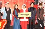 映画『鋼の錬金術師』クリスマス特別イベントに出席した(左から)内山信二、蓮佛美沙子、本田翼、ディーン・フジオカ、本郷奏多 (C)ORICON NewS inc.