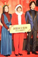 映画『鋼の錬金術師』クリスマス特別イベントに出席した(左から)蓮佛美沙子、本田翼、ディーン・フジオカ (C)ORICON NewS inc.