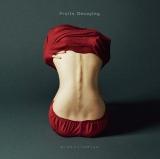 ぼくのりりっくのぼうよみ、による3rdアルバム『Fruits Decaying』(22日発売)