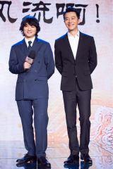 『空海—KU-KAI— 美しき王妃の謎』の北京ワールドプレミアに出席した(左から)染谷将太、ホアン・シュアン