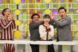 12月20日放送、テレビ朝日系『ミラクル9』3時間スペシャルに芦田愛菜が初登場。その優秀ぶりに大人たちが歓喜(C)テレビ朝日