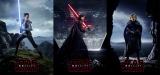 映画『スター・ウォーズ/最後のジェダイ』4DXにダークサイドバージョンが登場。2018年1月5日より上映開始(C)2017 Lucasfilm Ltd. All Rights Reserved.