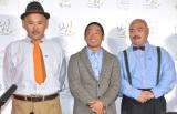 Day+『目指せ−50kg! 女芸人100日のキセキ』に出席した安田大サーカス(左から)HIRO、団長安田、クロちゃん (C)ORICON NewS inc.