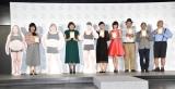 Day+『目指せ−50kg! 女芸人100日のキセキ』に出席した(左から)くまりえ、柏崎桃子、しろたなか、釈由美子、HIRO、団長安田、クロちゃん (C)ORICON NewS inc.