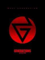 GENERATIONS from EXILE TRIBE初のベストアルバム『BEST GENERATION』豪華盤(来年1月1日発売)