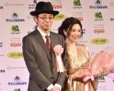 『第42回 報知映画賞』を授賞式に出席した(左から)宮藤官九郎、田中麗奈 (C)ORICON NewS inc.