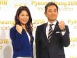 NHK平昌オリンピックのキャスターに決まった(左から)桑子真帆アナ、冨坂和男アナ (C)ORICON NewS inc.