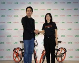 LINEが自転車シェア事業への参入を発表