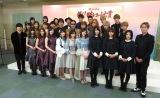 TBS『第59回輝く!日本レコード大賞』記者会見の模様 (C)ORICON NewS inc.