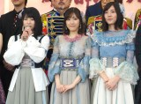 TBS『第59回輝く!日本レコード大賞』記者会見に出席したAKB48(左から)横山由依、渡辺麻友、松 (C)ORICON NewS inc.