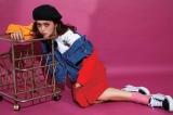 来年2・18、SHIBUYA 109にアパレルブランド「NiCORON」の1号店をオープンさせる藤田ニコル