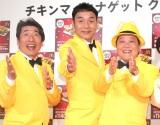 マックナゲット大使就任に興奮していたダチョウ倶楽部 (C)ORICON NewS inc.