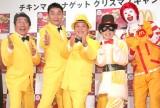 (左から)寺門ジモン、肥後克広、上島竜兵、怪盗ナゲッツ、ドナルド (C)ORICON NewS inc.