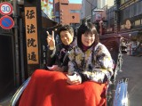 22日放送の日本テレビ系『上田晋也のBESTプレゼント』(後9:00)(C)日本テレビ