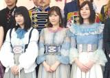 TBS『第59回輝く!日本レコード大賞』記者会見に出席したAKB48(左から)横山由依、渡辺麻友、松井珠理奈 (C)ORICON NewS inc.