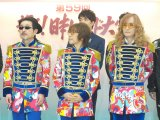 TBS『第59回輝く!日本レコード大賞』記者会見に出席したThe KanLeKeeZ (C)ORICON NewS inc.