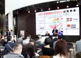 『第37回大阪国際女子マラソン』記者発表会の模様(写真提供:関西テレビ)