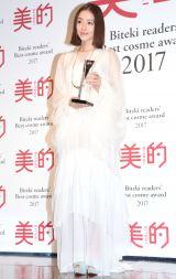 『2017 小学館 美的ベストコスメ大賞』発表会に出席した石原さとみ(C)ORICON NewS inc.