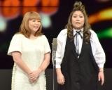 『RE-OPEN』記念特別公演に出演した海原やすよ・ともこ (C)ORICON NewS inc.