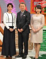 (左から)大江麻理子アナ、池上彰、相内優香アナ (C)ORICON NewS inc.